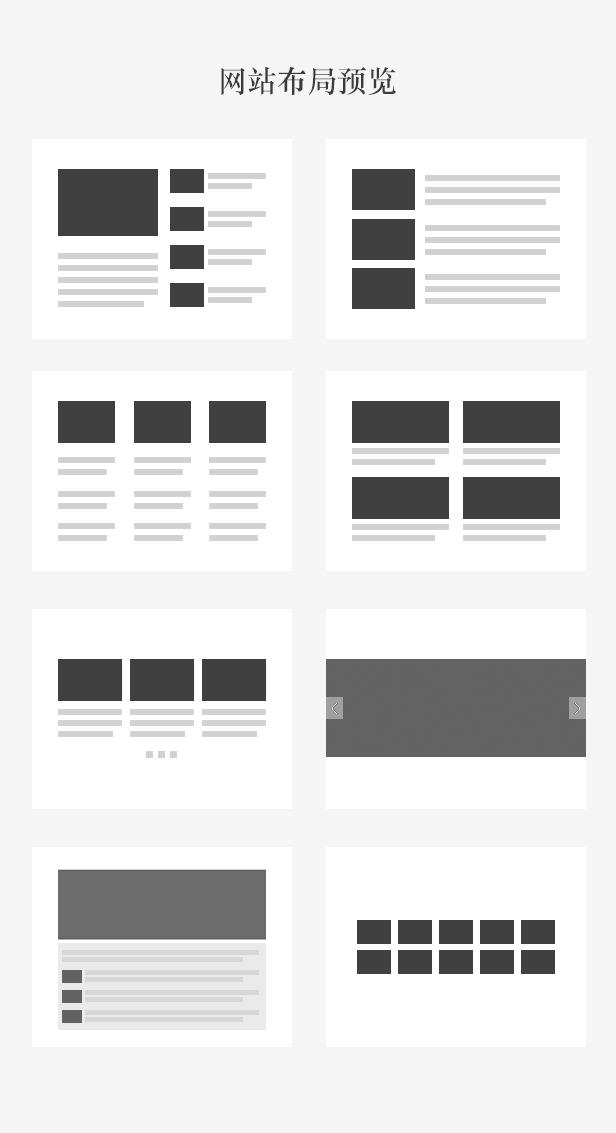 ieblog-layout Ieblog 简单简洁的wordpress主题