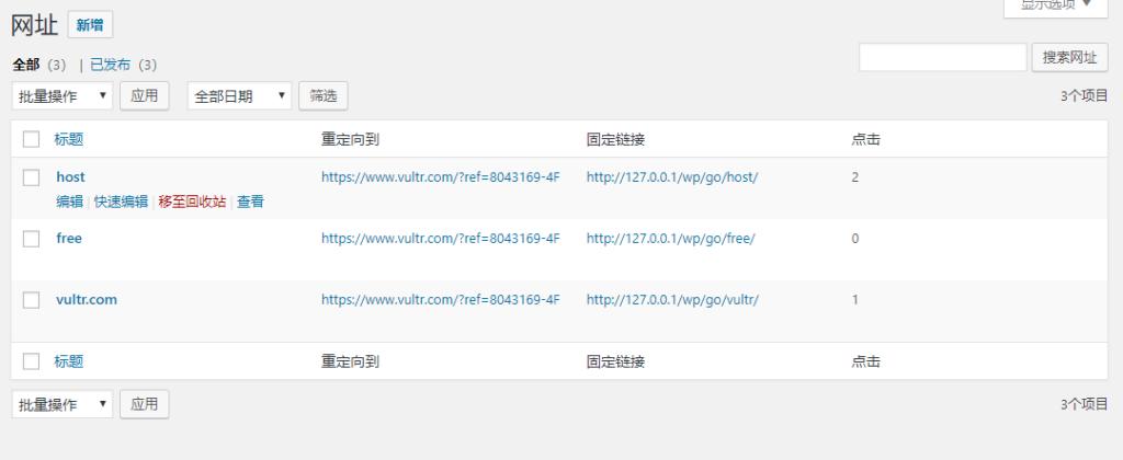 screenshot-1-1024x420 Simple Affiliate URLs 网址跳转工具